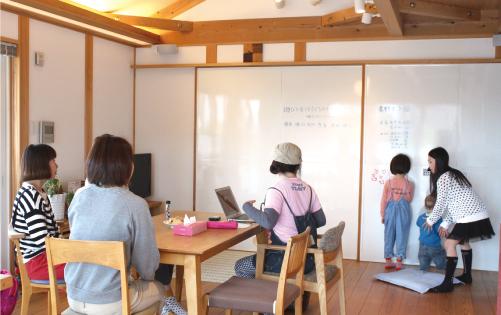 イベント・勉強会
